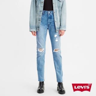 【LEVIS】女款 501 高腰排釦直筒牛仔褲 / 抓鬚開口破壞-人氣新品