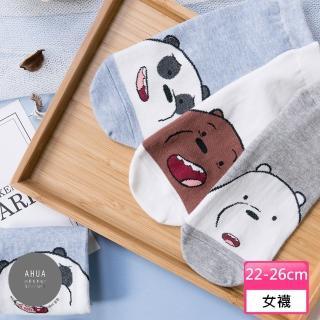 【阿華有事嗎】韓國襪子 熊熊遇見你呆萌表情短襪 K0346(正韓直送 韓妞必備長襪 百搭純棉襪)