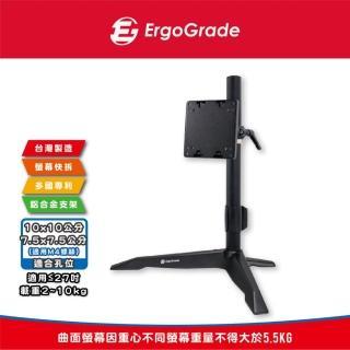 【ErgoGrade】快拆式鋁合金桌上型單螢幕支架EGTS011Q(電腦螢幕支架/穿桌/夾桌/MIT)