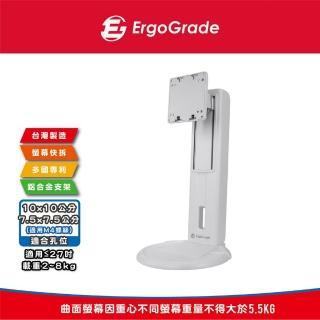 【ErgoGrade】旋轉升降螢幕底座EGHA741Q白色(電腦螢幕支架/穿桌/夾桌/MIT)