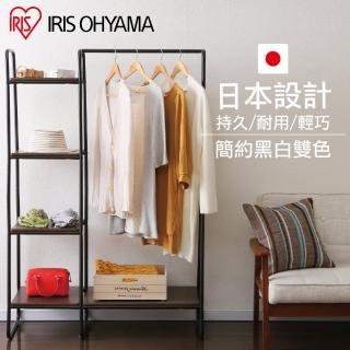 【IRIS】木質分層收納吊掛衣架 PI-B3(掛衣架/分層收納/日式風格//簡約時尚)