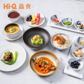 【Hi-Q