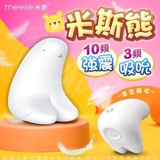 【MEESE米斯】米斯熊 吸吮+乳夾 多功能跳蛋按摩器-白