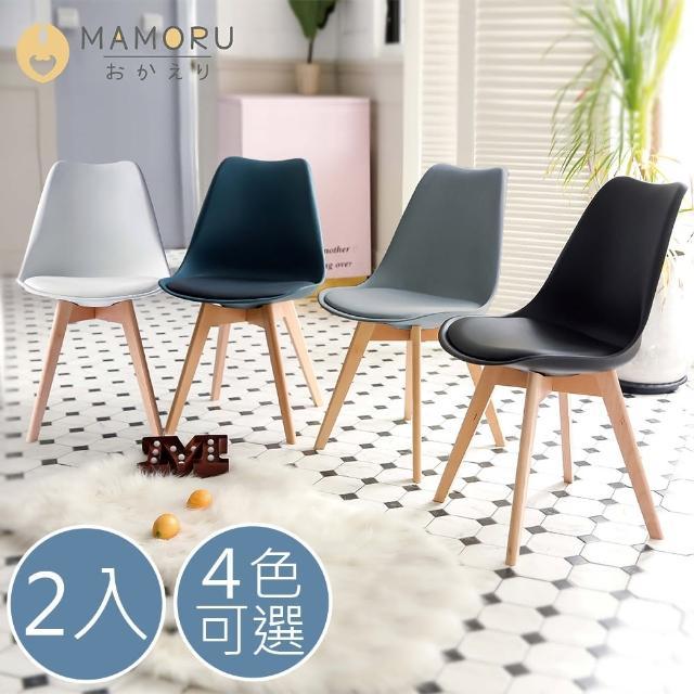 【MAMORU】北歐風鬱金香實木餐椅