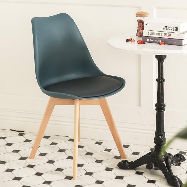 【MAMORU】北歐風鬱金香實木餐椅 二入(書桌椅/造型椅/辦公椅)