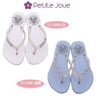 【童鞋520】Petite Jolie巴西製夾腳拖- YA! 繽紛夾腳拖(1498白/淺藍)
