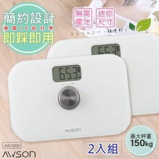 【日本AWSON歐森】Mini環保電子體重計/健康秤 AW-9000 免裝電池/字大(2入組)