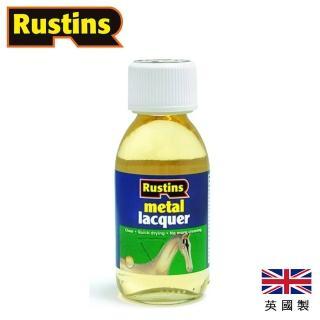 【英國Rustins】抗UV金屬光澤維持保護劑 125ml(TRAL125)
