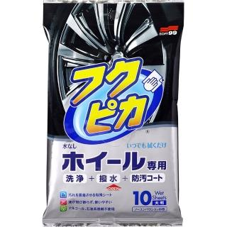 【Soft99】輪圈用清潔鍍膜濕巾