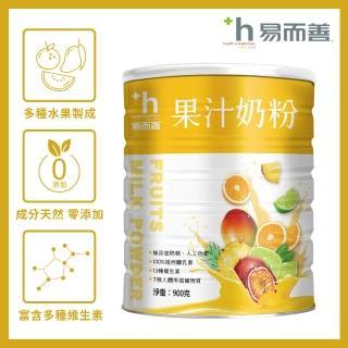 【易而善】果汁奶粉(900g /罐)
