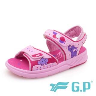 【G.P】女 童鞋 兒童大象綿綿鞋  涼鞋(粉)