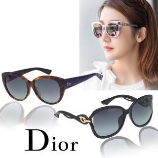 【Dior 迪奧】太陽眼鏡(琥珀色)