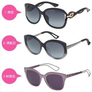 【Dior 迪奧】太陽眼鏡(共多款)
