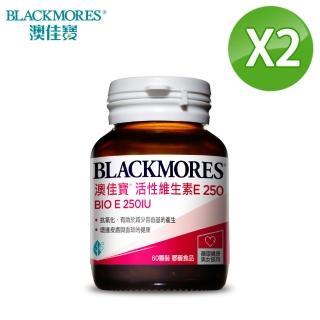【BLACKMORES 澳佳寶】活性維生素E 250IU(60粒x2瓶)