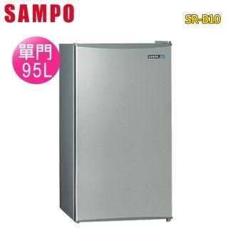 【SAMPO 聲寶】95公升一級能效單門冰箱(SR-B10)
