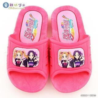 【童鞋城堡】兒童室內戶外拖鞋 偶像學園(ID0748-粉)