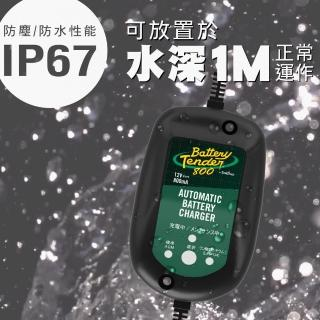 【CSP】Battery Tender-J800機車電瓶充電器12V800mA(鉛酸.鋰鐵電池充電.哈雷原廠指定充電器)