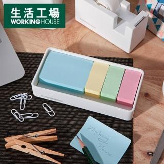 【生活工場】【女神節推薦】Simple White附便籤收納盒