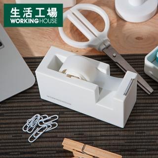 【生活工場】【女神節推薦】Simple White膠帶台