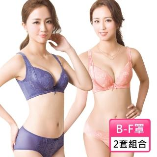 【Swear 思薇爾】柔挺美學系列B-F罩蕾絲背心式塑身內衣2套組(隨機出貨)