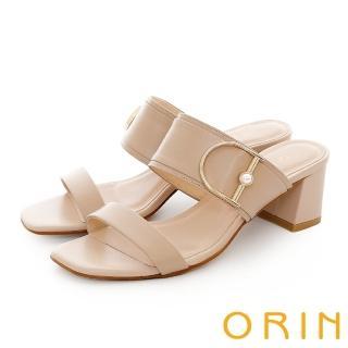 【ORIN】金屬D環珍珠牛皮中高跟拖鞋(杏色)