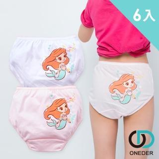【ONEDER 旺達】小美人魚童二入三角褲x3組-6入超值組(給寶貝最舒適的貼身內著)