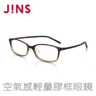 【JINS】Slim空氣感輕量膠框眼鏡(AMUF16A335)