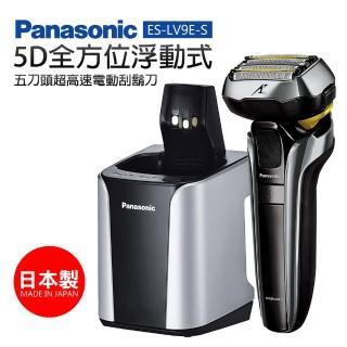【Panasonic 國際牌】5D全方位浮動式五刀頭超高速電動刮鬍刀(ES-LV9E-S)