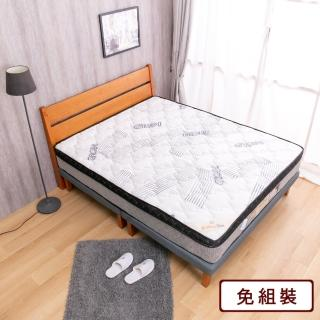 【AS】Sommeil Dor 黃金睡眠涼感冰鋒5尺獨立筒床墊