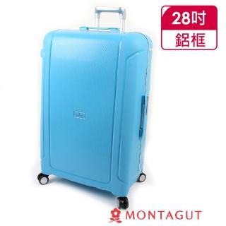 【MONTAGUT 夢特嬌】28吋甜心鋁合金行李箱(兩色)