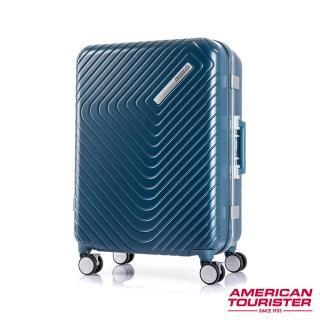 【AT美國旅行者】24吋Esquino 鋁合金細框剎車雙輪行李箱 藍(GN1)