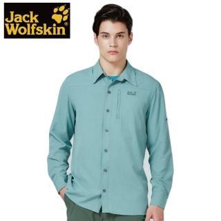 【Jack wolfskin 飛狼】男 長袖排汗襯衫(綠色)