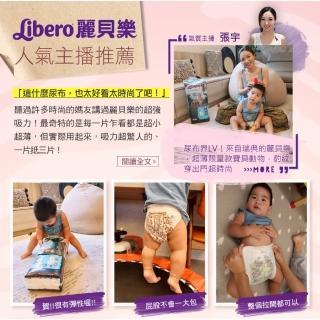 【麗貝樂】嬰兒尿布/紙尿褲-寶貝動物 豹紋設計款 歐洲原裝進口 箱購(M/4號 52片×4包)