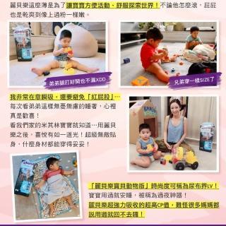 【麗貝樂】嬰兒尿布/紙尿褲-寶貝動物 豹紋設計款 歐洲原裝進口 箱購(XXL/7號 40片×3包)