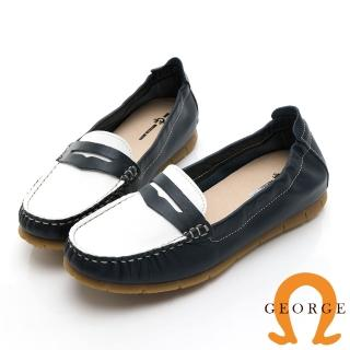 【GEORGE 喬治皮鞋】經典真皮雙色樂福軟Q平底鞋-藍色