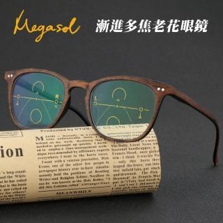 【MEGASOL】年輕文青大框中性木紋老花眼鏡(歐美極簡木紋褐框-MW-JJ1)