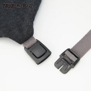 【MUJI 無印良品】微粒貼身靠枕/附帽/雜黑.約16x64cm