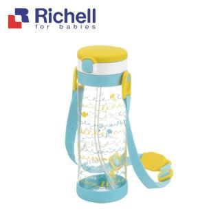 【Richell 利其爾】棒棒糖吸管冷水壺450ml(全新LC四帶水杯系列)