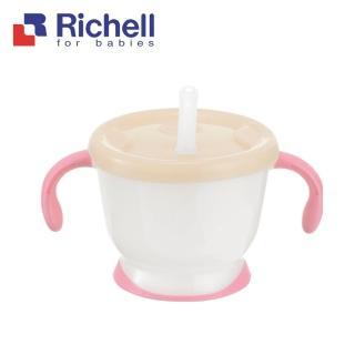 【Richell 利其爾】粉紅派對訓練杯150ml(全新LC四代水杯系列)