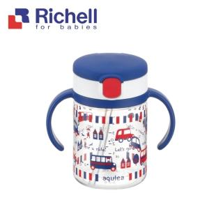 【Richell 利其爾】貝克街水杯200ml(全新LC四代水杯系列)