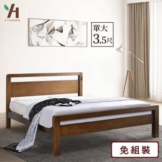 【伊本家居】松崎 實木床架 單人加大3.5尺