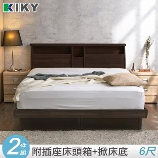 【KIKY】甄嬛可充電收納二件床組 雙人加大6尺(床頭箱+掀床底)