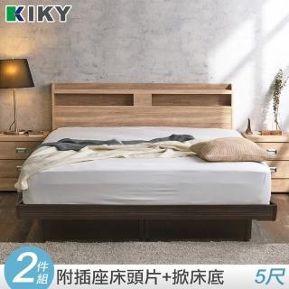 【KIKY】現貨 米月可充電收納二件床組 雙人5尺(床頭片+掀床底)