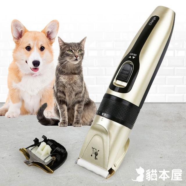 【貓本屋】USB充電