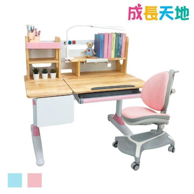 【成長天地】兒童書桌椅 110cm桌面 實木兒童桌椅 可升降桌椅(ME203+AU617)