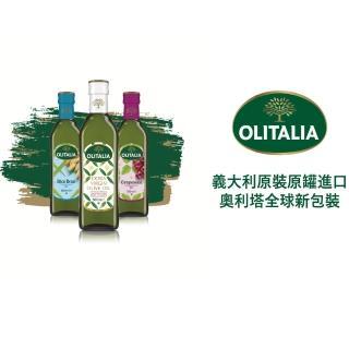 【Olitalia 奧利塔】葡萄耔油(500ml/瓶)