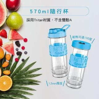 【Kolin 歌林】隨行杯冰沙果汁機KJE-MNR572B_雙杯組(冰沙機/Tritan材質.不含雙酚A)