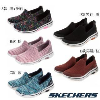 【SKECHERS】男女 健走系列 GOWALK 5 廣告款(15912BKMT/15912MVMT/15912NVMT/55500BLK/55500BURG)