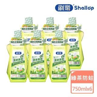 【刷樂】專業護理漱口水-綠茶口味750ml(6入/箱)