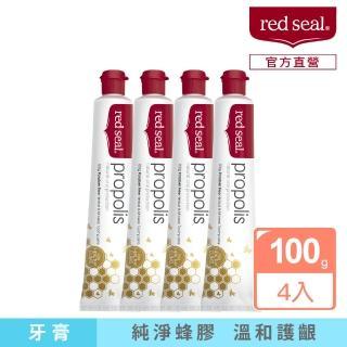 【Red Seal】護齦蜂膠牙膏100g* 4入組(紐西蘭百年天然品牌)